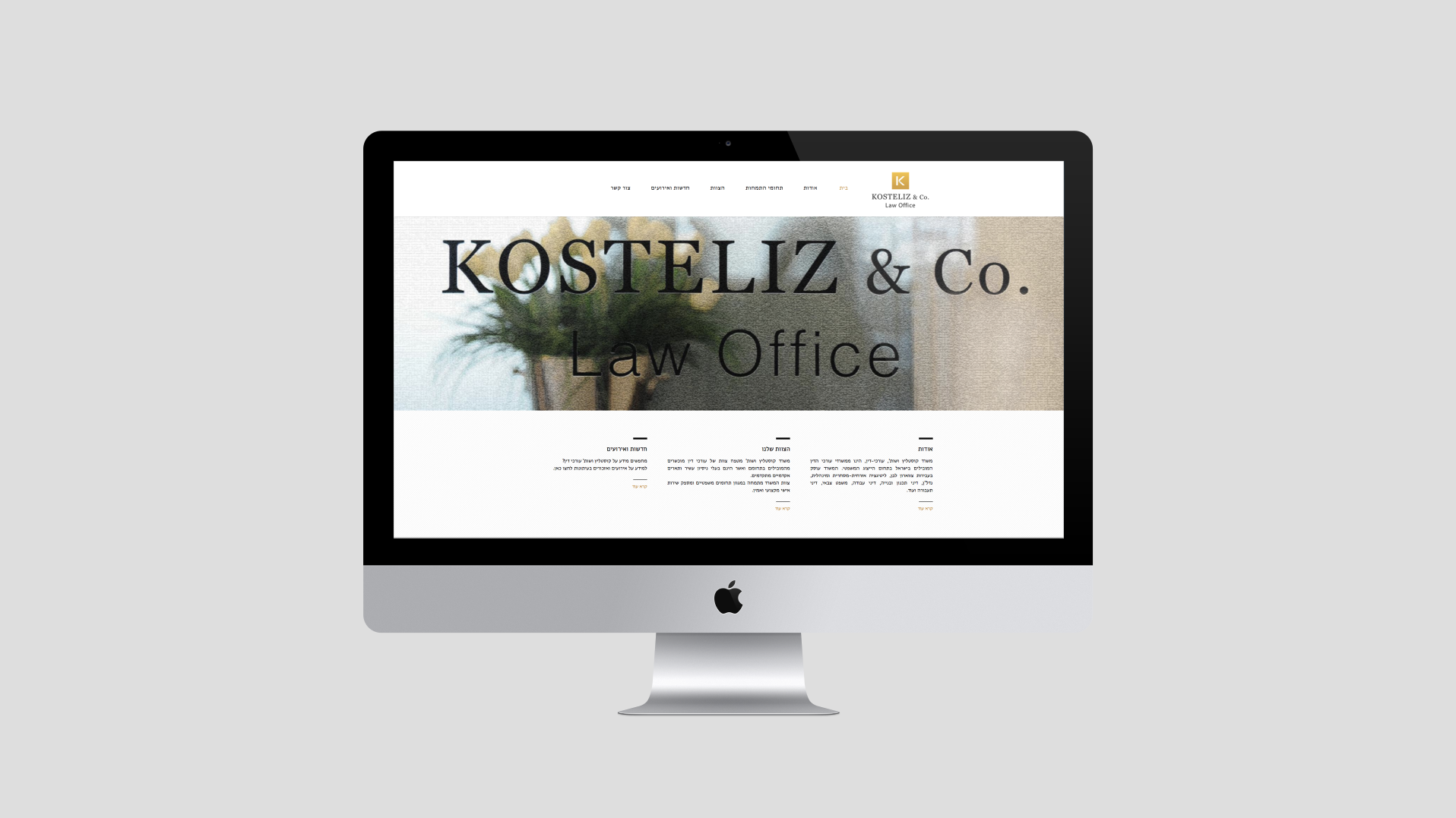 Mac 3 - Kostelitz & Co