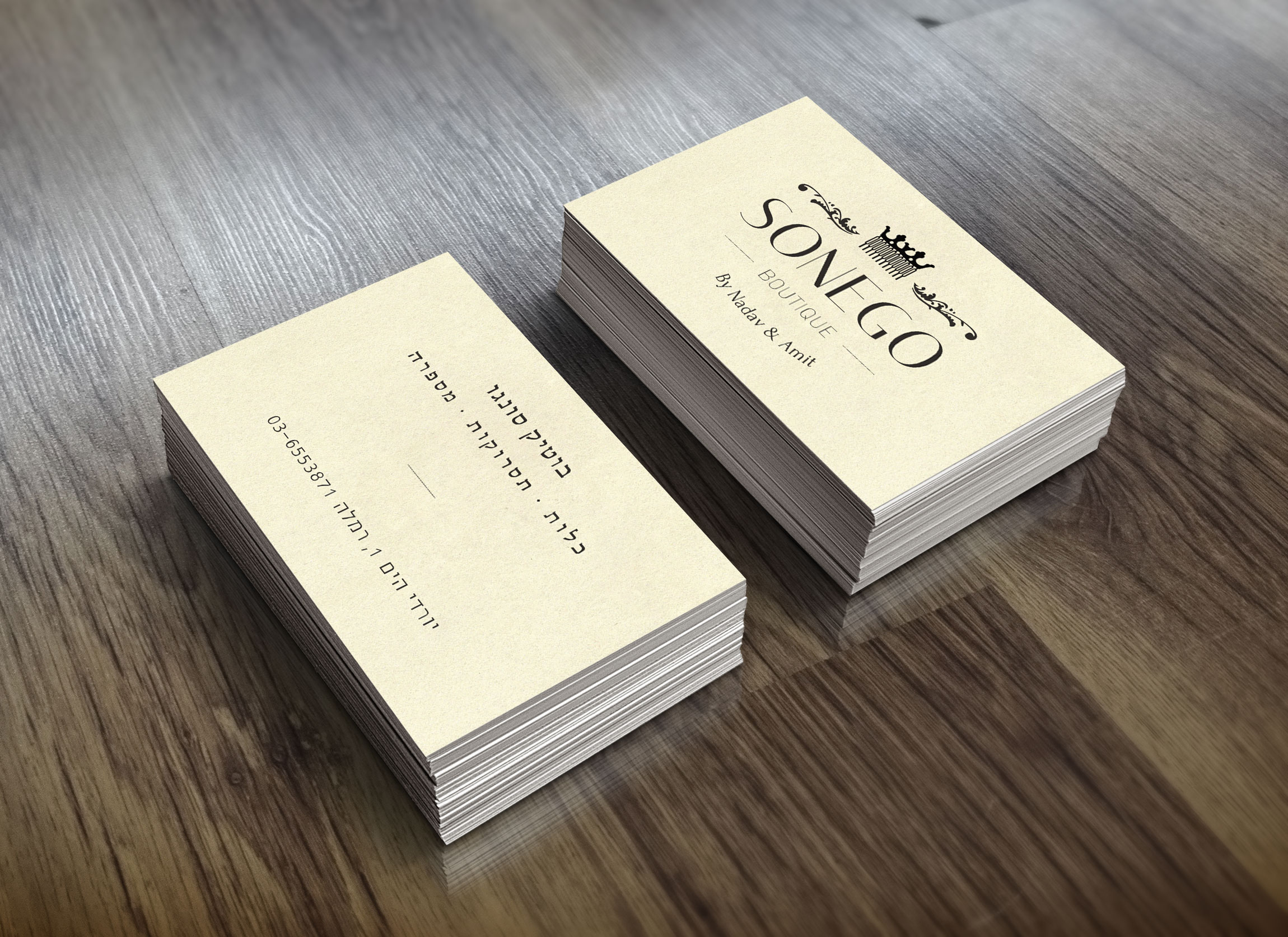Sonego Business Card 2300x1673 - Sonego Boutique